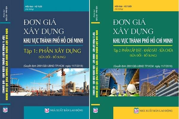 Sách đơn giá xây dựng thành phố Hồ Chí Minh