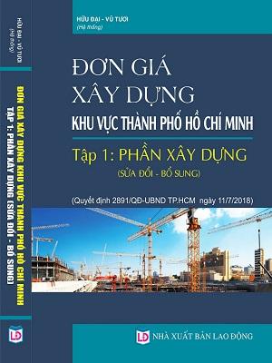 Sách Đơn Giá Xây Dựng Khu Vực Thành Phố Hồ Chí Minh 2018