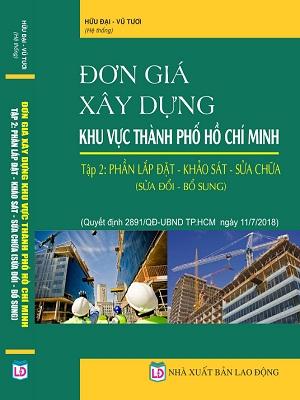 Sách Đơn Giá Xây Dựng Khu Vực Thành Phố Hồ Chí Minh
