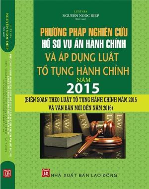 Sách phương pháp nghiên cứu hồ sơ vụ án hành chính và áp dụng luật tố tụng hành chính 2015