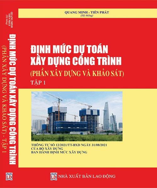 sách Định mức xây dựng theo Thông tư 12/2021