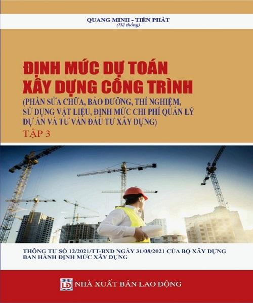 sách Định mức xây dựng công trình theo Thông tư 12/2021/TT-BXD