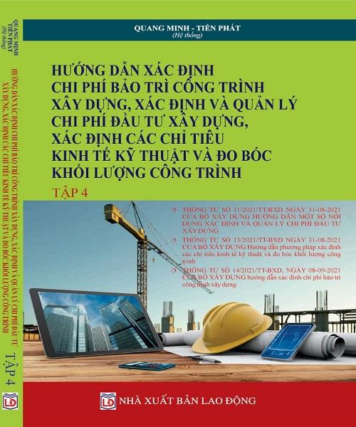 sách Định mức xây dựng theo Thông tư 12/2021/TT-BXD