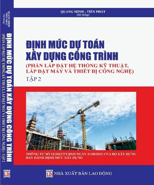 sách Định mức xây dựng công trình theo Thông tư 12/2021