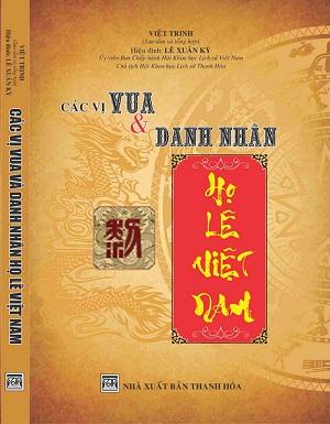 Các vị vua và danh nhân họ Lê Việt Nam