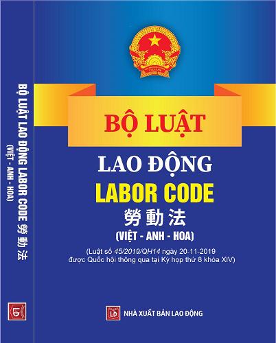 Sách Bộ Luật Lao Động Tiếng Hoa