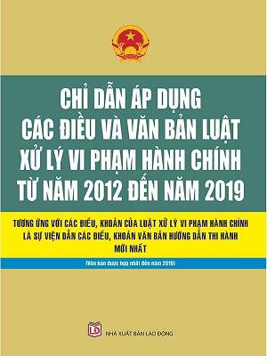 SÁCH CHỈ DẪN ÁP DỤNG CÁC ĐIỀU VÀ VĂN BẢN LUẬT XỬ LÝ VI PHẠM HÀNH CHÍNH TỪ NĂM 2012 ĐẾN NĂM 2019