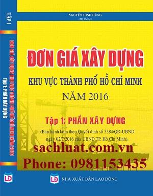 Sách đơn giá xây dựng khu vực thành phố Hồ Chí Minh 2016